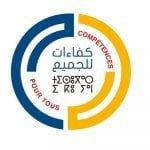 kafaat-logo
